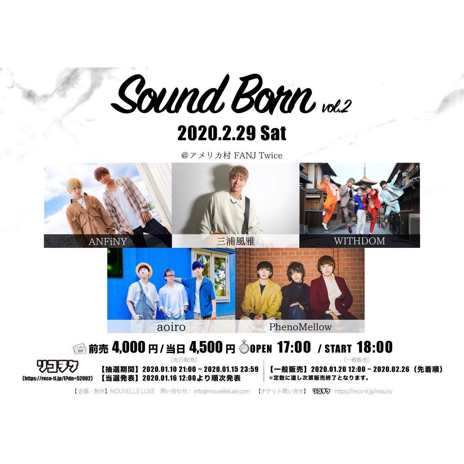 Sound Born vol.2(先行抽選)
