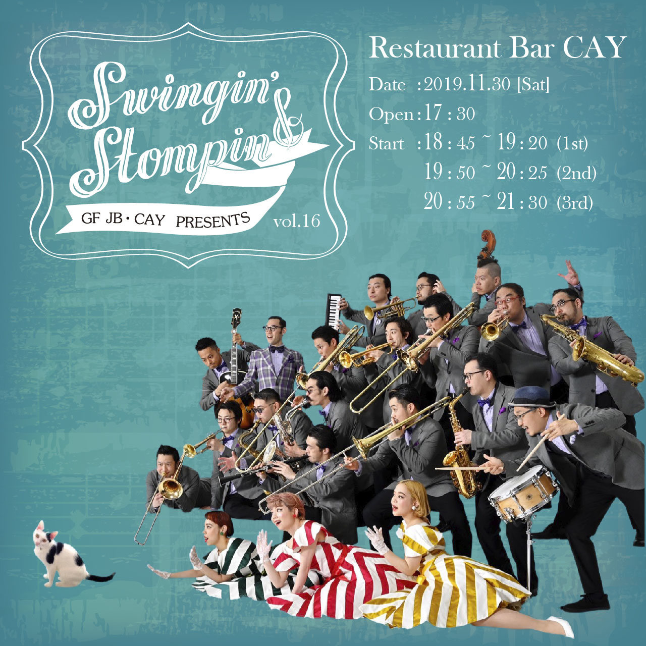 Gentle Forest Jazz Band × CAY Presents 『Swingin' & Stompin'』 Vol.16