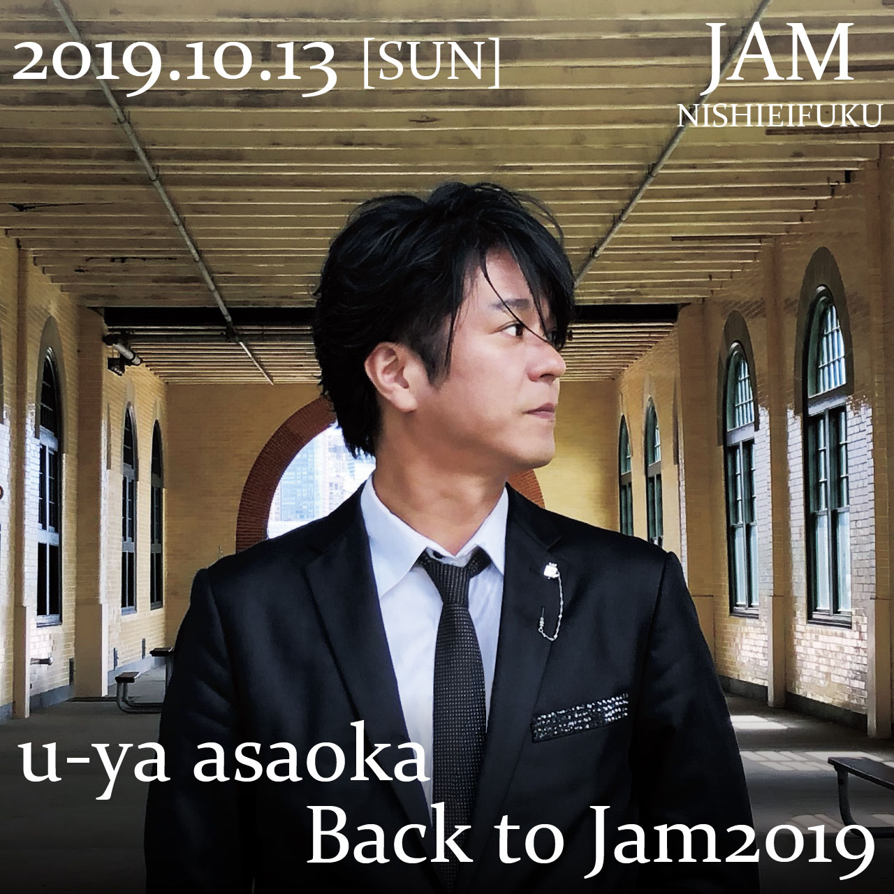 u-ya asaoka Back to Jam2019 (一般販売)